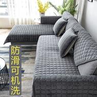 Plush Sofa Cushion L-shaped Sofa Cover