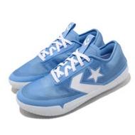 Converse 籃球鞋 Pro BB Solstice 低筒 男鞋 All Star 輕量球鞋 果凍底 限量 藍 白 167937C 167937C