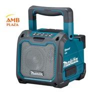 【MAKITA牧田】原廠藍芽無線充電式喇叭音響(不含充電器/電池)