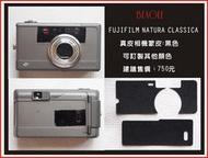 (BEAGLE) FUJIFILM NATURA CLASSICA 真皮相機專用貼皮/蒙皮---黑色--可訂製其他顏色