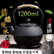 99 Purchase Cast Iron Kettle/iron Pot/cast Iron Pot/iron Pot