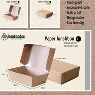 Cd Paper Kraft Lunch Box - Large Contents 100pc Food Grade Eco-Friendly Best Products_