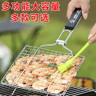烤魚夾 食物夾 燒烤夾 烤魚夾子304不鏽鋼燒烤用品 燒魚夾子網燒烤夾板網拍工具『cyd9042』
