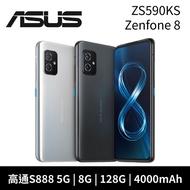 ASUS 華碩 ZenFone 8 8G 128G/256G 5.9吋 智慧型手機