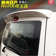 Zhengzhou Nissan NV200 tail NV200 special reinforced ABS 09-16 modified with paint
