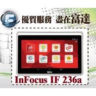 台南『富達通信』【現貨】24 吋大螢幕平板電視 InFocus IF 236a Big Tab【門市自取價】