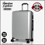 American Explorer 美國探險家 A63 防刮 電子紋 雙排飛機輪 25吋 輕量 硬殼 大容量 行李箱 雙層防盜拉鍊 國際TSA海關密碼鎖 加大版型 旅行箱