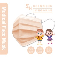 【上好生醫】兒童 蜜糖橘 50入 醫療防護口罩
