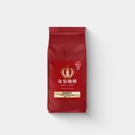 【女皇咖啡】印尼蘇門達臘 亞齊曼特寧 咖啡豆(中深焙 一磅)