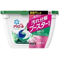 日本P&G Ariel 3D洗衣膠球盒裝17入-防蟎抗菌/室內晾乾356g (日本原裝進口) -日本必買
