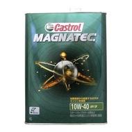 【易油網】Castrol 磁護 Magnatec 10W40 合成機油 日本原裝 4L