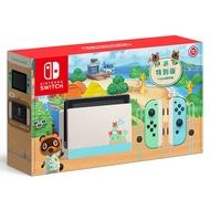【NS】Nintendo Switch 主機【動物森友會特別版主機】(台灣公司貨電力加強版)《現貨》