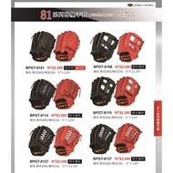 <便宜賣> ZETT 內野 外野 內野手套  棒球 壘球 棒球手套 壘球手套 正手 反手 正手手套 外野手套 手套