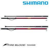 SHIMANO 19 FIRE BLOOD TAMANOE 磯玉柄   [漁拓釣具]