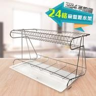 304不鏽鋼24格碗盤瀝水架