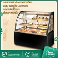 NEW CENTURYN ตู้เค้ก ตู้แช่เย็น ตู้แช่สินค้า ตู้เก็บผลไม้สด อาหารสำเร็จ รูปขนมหวาน ตู้แช่แข็ง เครื่องไอเย็นแนวตั้ง สามารถเลือกได้ 2 ประเภทมี ตู้แช่เย็น/ตู้แช่อุณหภูมิปกติ