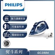 【Philips 飛利浦】蒸氣電熨斗GC2994
