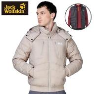 【Jack wolfskin 飛狼】男 兩穿式保暖羽絨外套 機能輕量(藕色)