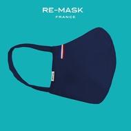 Re-Mask 冰感の香港製造 VFE 口罩 | ICY Series | France