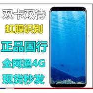 二手三星S9+ 曲屏國行雙卡S8+全網通s8plus 二手S8三網s9港版手機