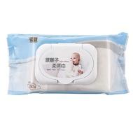 奇哥 銀離子柔濕巾|濕紙巾|濕巾 (超厚80抽) Baby Wipes【麗兒采家】