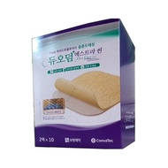 DuoDERM Extra Thin [10cm ✘ 10cm] 2pcs ✘ 10packs