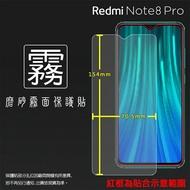 霧面螢幕保護貼 MI 小米 Redmi 紅米 Note 8 Pro M1906G7G 保護貼 軟性 霧貼 霧面貼 磨砂 防指紋 保護膜 手機膜