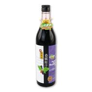 桑椹原汁(無糖)