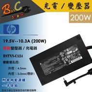 HP 原廠 19.5V 10.3A 變壓器 200W 惠普 薄型 藍頭帶針 HSTNN-CA24 ZBOOK G3