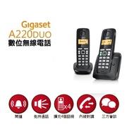 【松禾電器】 限時特價 !! Gigaset 雙機數位無線電話 A220 DUO (黑色/白色)