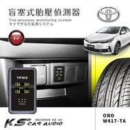 T6r【ORO W417-TA】Toyota、Lexus車系專用 盲塞型 胎壓偵測器 {自動定位款} 岡山破盤王