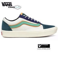 VANS OLD SKOOL COMFYCUSH BUGS BALSAM MARSHMALLOW SNEAKERS สินค้ามีประกันแท้