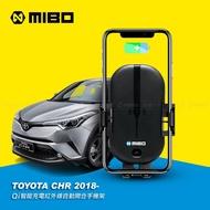 TOYOTA 豐田 CHR 2018~ 智能Qi無線充電自動開合手機架【專用支架+QC快速車充】 MB-608