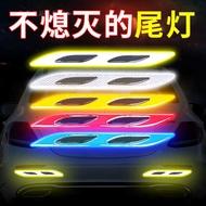 Auto Car Stickers Auto Reflective Plate Reflective Strip Sticker