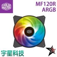 CoolerMaster酷媽MasterFan MF120R A.RGB 降噪技術 吸音橡膠墊 機殼風扇