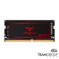 TEAM十銓 VULCAN DDR4-2666 8G 紅 超頻筆記型記憶體