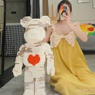🔥X.D Lego blocks Lego Official Flagship Store Official Website Online Sensation Heart Brick Violence Bearbrick Three-Dim
