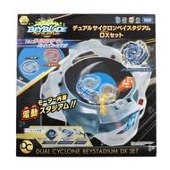 Takara Tomy - 爆裂世代!!  BURST B-62 雙重漩渦電動戰鬥盤(附發射器*1+限量版獠牙魔狼陀螺*1)