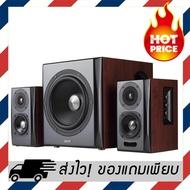 ((มีสินค้า)) SPEAKER (ลำโพงบลูทูธ) EDIFIER S350DB BLUETOOTH 2.1 (BROWN) speaker คอม ลำโพง ลำโพง คอม ลำโพง บ ลู ทู ธ ลํา โพ ง bluetooth ลำโพง jbl ราคา ลํา โพ งบ ลู ทู ธ ราคา ลำโพง ลํา โพ ง bose ลำโพง bluetooth ลํา โพ ง คอม ขาย ลำโพง ลำโพง คอม ราคา ลํา โพ