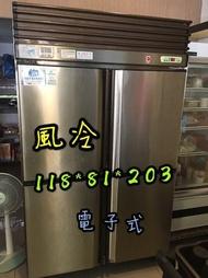 蘆竹二手家具-風冷上凍下藏、營業用風冷四門冰箱 回收生財器具 回收買賣二手營業用冰箱
