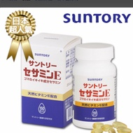 日本代購...JP熱賣🥇 三得利suntory芝麻明e錠(日本境內版)