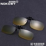 夜視鏡偏光鏡夾片式日夜兩用男女司機開車可用夜視駕駛墨鏡太陽眼鏡