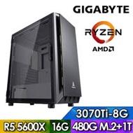 技嘉B550平台【闇涯忍者】R5六核獨顯電玩機(R5-5600X/16G/1TB/480G_SSD/RTX3070TI-8G)
