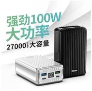 zendure 27000mah super tank 100W 雙PD雙USB  ALL IN