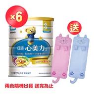 亞培 心美力3號 幼兒營養成長配方(新升級)(1700gx6罐)+可水洗貓咪圖案兒童睡袋(1入)
