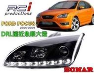 RCI HID LED專賣店 SONAR FORD FOCUS MK2 LED DRL雙光 遠近魚眼 大燈組