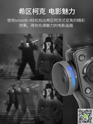 手持穩定器 智云Smooth 4 手機拍攝穩定器gopro視頻錄像攝影防抖手持三軸云臺 MKS小宅女