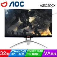 [ 木柵政大PC合作社 ] 無卡分期 全新 AOC AGON 32型VA 2K曲面電競螢幕 AG322QCX