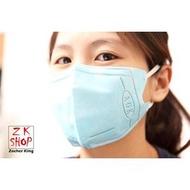 AOK  -  ZK SHOP 可調式 藍色-拋棄式3D立體口罩(兒童、成人、特大)