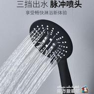 黑色花灑洗澡噴頭家用浴室衛生間蓮蓬頭支架淋浴浴霸水龍頭套裝